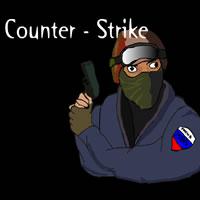 Контер Страйк - Нападение