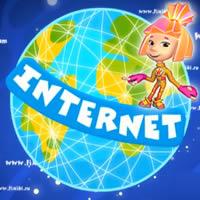 Фиксики про интернет