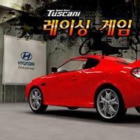 Hyundai - Скорость 3D