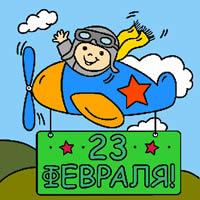 23 �������