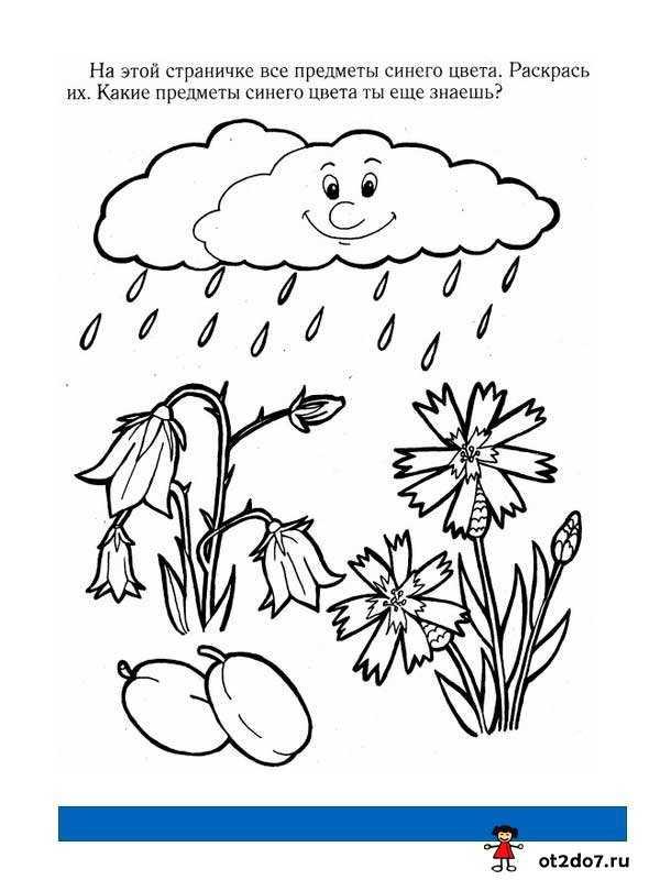 Картинки для детей раскраски 4 лет – Раскраски для детей 4 ...