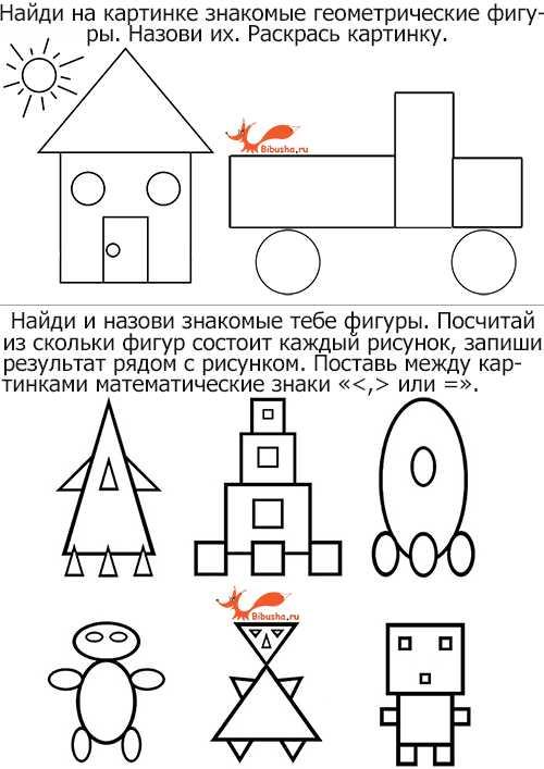 Рисунок с помощью геометрических фигур – Рисунки из ...
